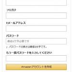 Amazonせどりの始め方1(アカウント作成~入金まで)【初心者向け】