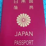 アマゾン輸出とパスポート